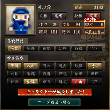 f:id:suiseisinnryaku:20200807142921p:plain