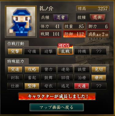 f:id:suiseisinnryaku:20200807143000p:plain