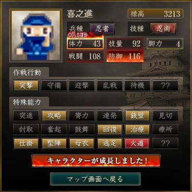 f:id:suiseisinnryaku:20200807143044p:plain