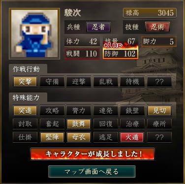 f:id:suiseisinnryaku:20200807143119p:plain