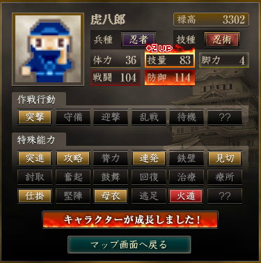 f:id:suiseisinnryaku:20200807143439p:plain