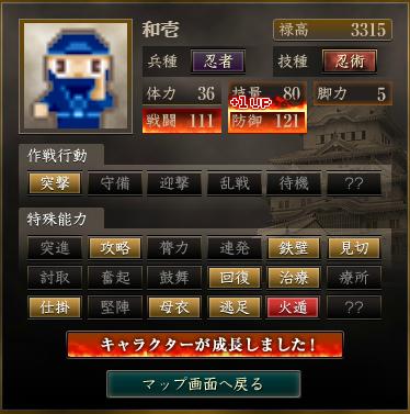 f:id:suiseisinnryaku:20200807143541p:plain