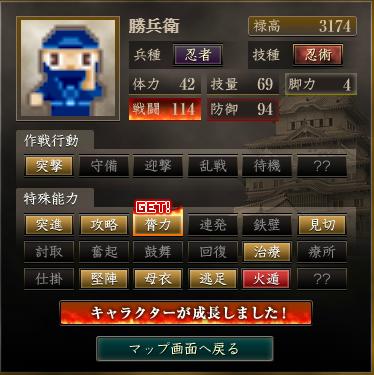 f:id:suiseisinnryaku:20200807143625p:plain