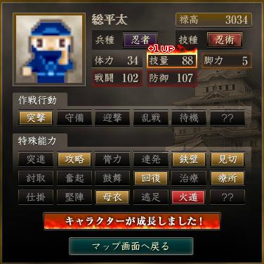 f:id:suiseisinnryaku:20200807143702p:plain