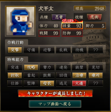 f:id:suiseisinnryaku:20200807143745p:plain