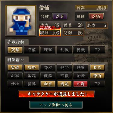 f:id:suiseisinnryaku:20200807143812p:plain