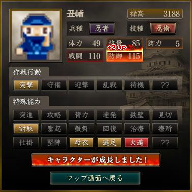 f:id:suiseisinnryaku:20200807143830p:plain