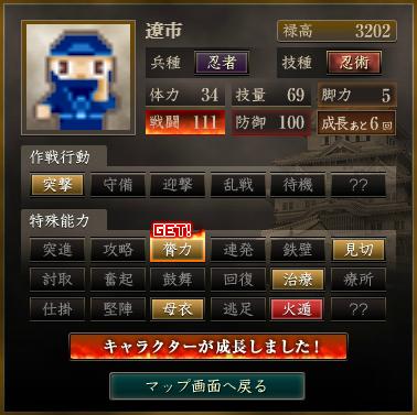 f:id:suiseisinnryaku:20200807183425p:plain