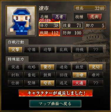 f:id:suiseisinnryaku:20200807184143p:plain