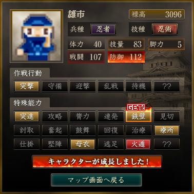 f:id:suiseisinnryaku:20200807200038p:plain