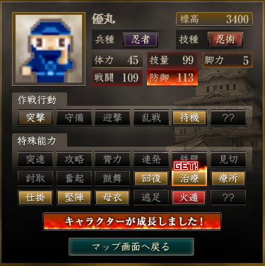 f:id:suiseisinnryaku:20200808103304p:plain