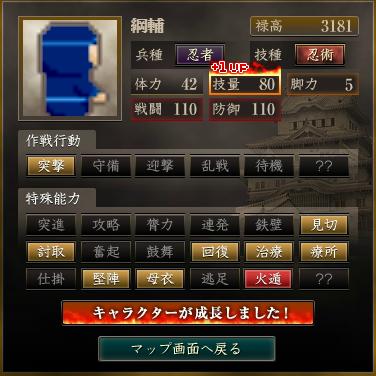 f:id:suiseisinnryaku:20200808110352p:plain