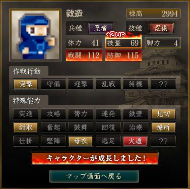 f:id:suiseisinnryaku:20200808110500p:plain