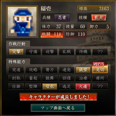 f:id:suiseisinnryaku:20200808111235p:plain
