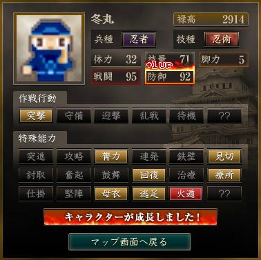 f:id:suiseisinnryaku:20200809211452p:plain