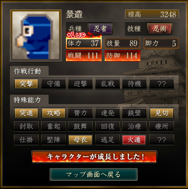 f:id:suiseisinnryaku:20200809211528p:plain