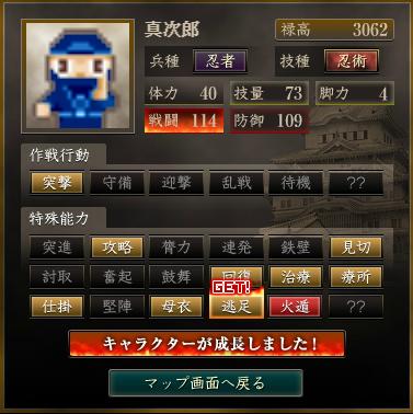f:id:suiseisinnryaku:20200809211602p:plain