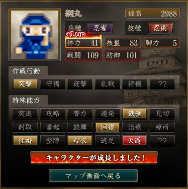 f:id:suiseisinnryaku:20200812140636p:plain