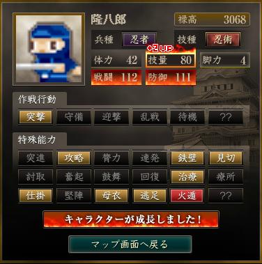 f:id:suiseisinnryaku:20200812140711p:plain
