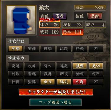 f:id:suiseisinnryaku:20200812140740p:plain