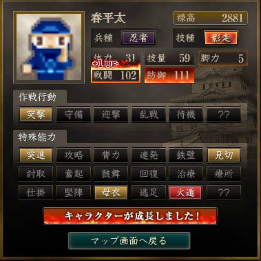f:id:suiseisinnryaku:20200812140911p:plain