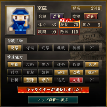f:id:suiseisinnryaku:20200812141101p:plain