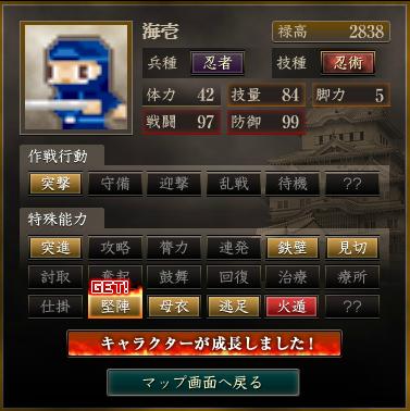 f:id:suiseisinnryaku:20200812141634p:plain