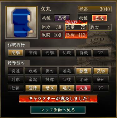 f:id:suiseisinnryaku:20200812232116p:plain