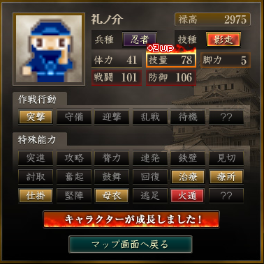 f:id:suiseisinnryaku:20200816122254p:plain