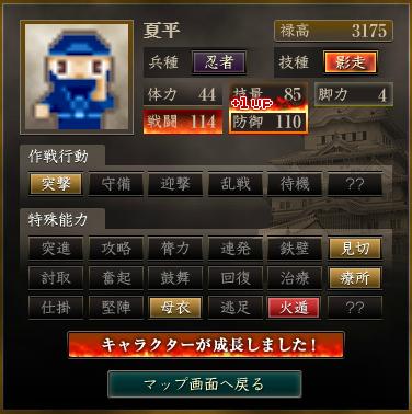 f:id:suiseisinnryaku:20200816122358p:plain