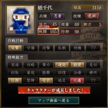 f:id:suiseisinnryaku:20200816122426p:plain