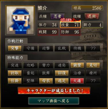 f:id:suiseisinnryaku:20200816122505p:plain