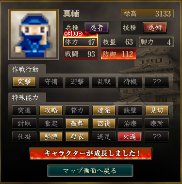 f:id:suiseisinnryaku:20200816122727p:plain