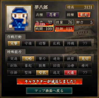 f:id:suiseisinnryaku:20200817111847p:plain
