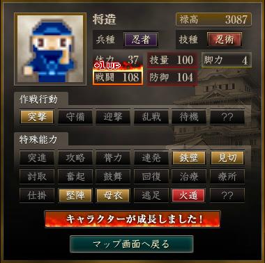 f:id:suiseisinnryaku:20200817111920p:plain