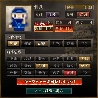 f:id:suiseisinnryaku:20200817111936p:plain