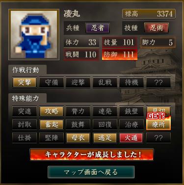 f:id:suiseisinnryaku:20200817112007p:plain