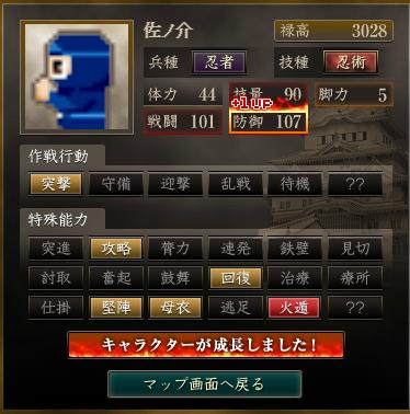 f:id:suiseisinnryaku:20200817112136p:plain