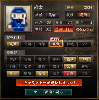f:id:suiseisinnryaku:20200826111928p:plain