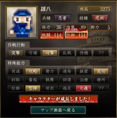 f:id:suiseisinnryaku:20200826111953p:plain