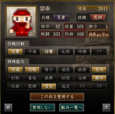 f:id:suiseisinnryaku:20200826112013p:plain