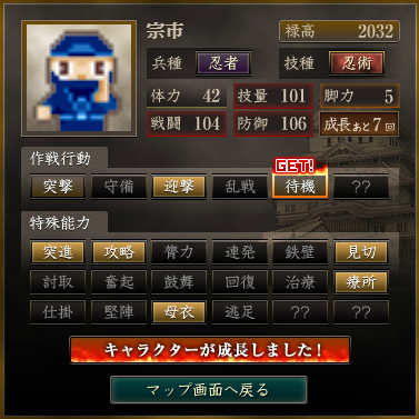 f:id:suiseisinnryaku:20200826112216p:plain