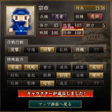 f:id:suiseisinnryaku:20200826112315p:plain
