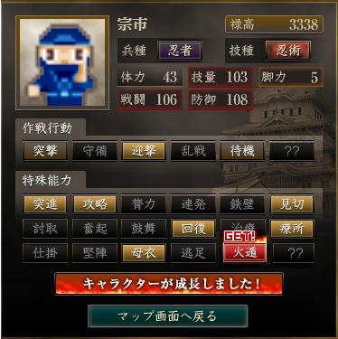 f:id:suiseisinnryaku:20200826113720p:plain