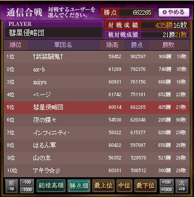 f:id:suiseisinnryaku:20200901205157p:plain