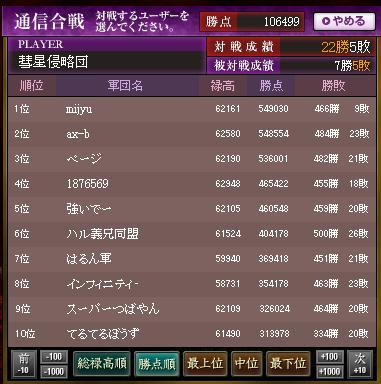 f:id:suiseisinnryaku:20201130222542p:plain