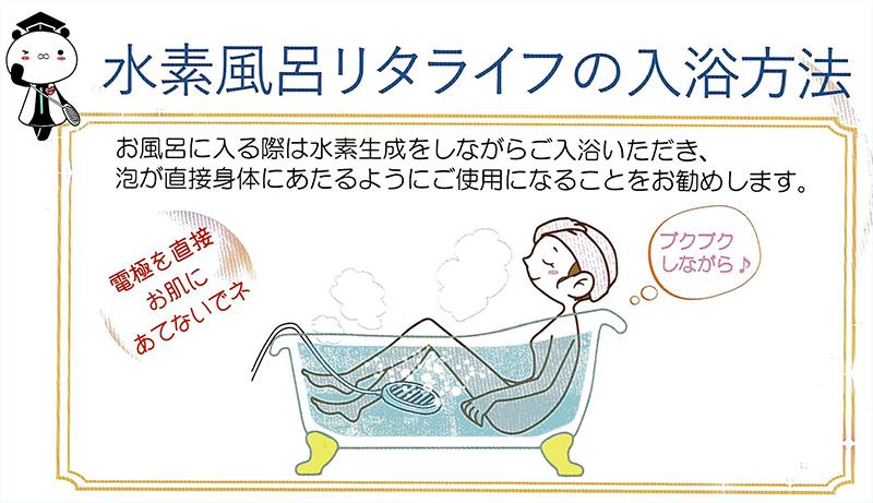 f:id:suiso-kouka:20180122120606p:plain