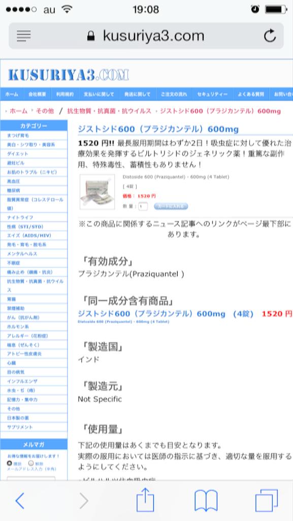 f:id:suisougakka:20151020202856p:image