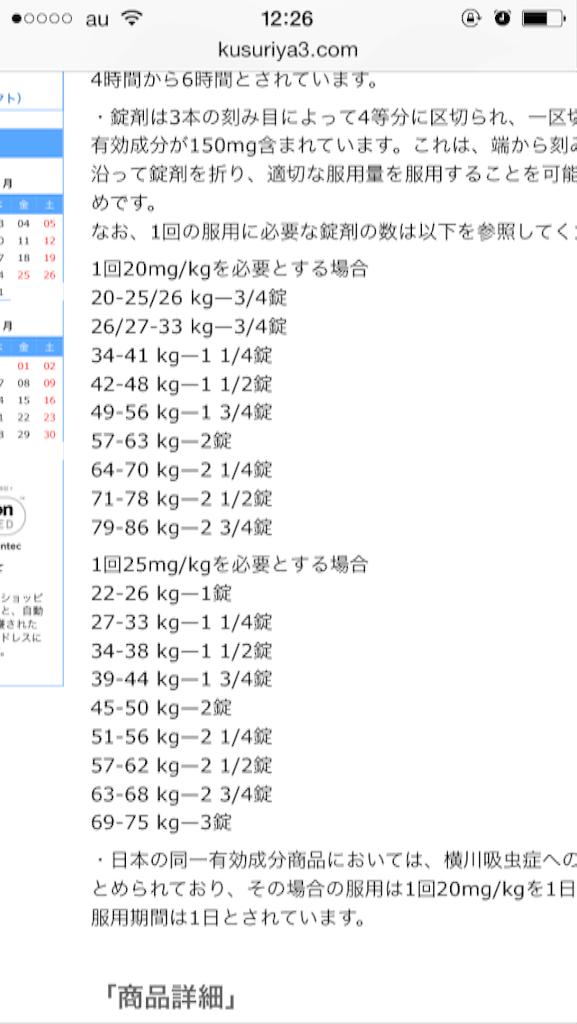 f:id:suisougakka:20151214122813p:image