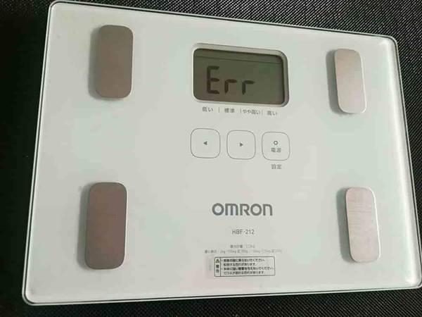 白い電子体重計